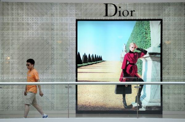 Dior-Store-China